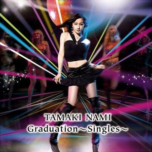 玉置成実 альбом Graduation ~Singles~