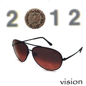 2012 альбом Vision