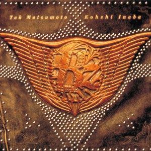 B'z альбом The 7th Blues
