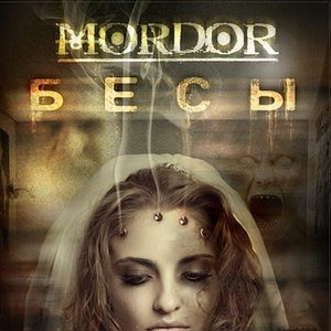 Mordor альбом Бесы