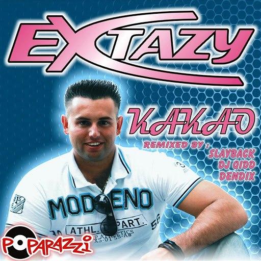 Extazy альбом Kakao