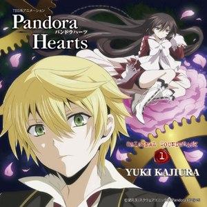 梶浦由記 альбом Pandora Hearts ORIGINAL SOUNDTRACK 1