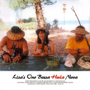 小野リサ альбом Lisa's Ono Bossa Hula Nova