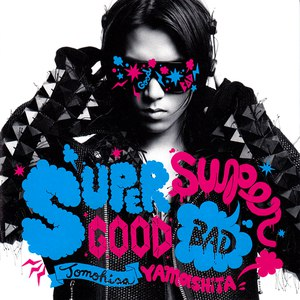 山下智久 альбом SUPERGOOD, SUPERBAD