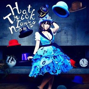 野水いおり альбом Hat Trick