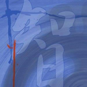 Ascendant альбом Illuminate:Blue