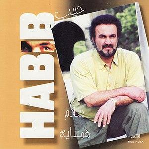 Habib альбом Salaame Hamsayeh