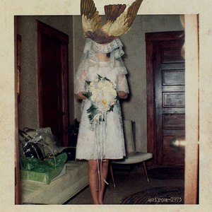 Seirom альбом 1973