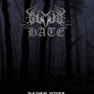 Black Hate альбом Black Hate