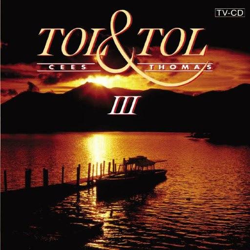 ТОЛ альбом III