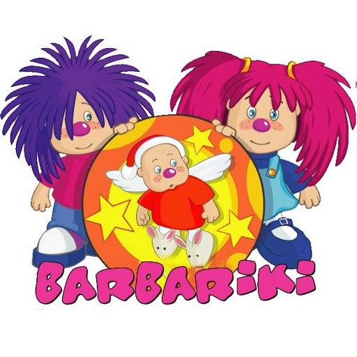 Барбарики