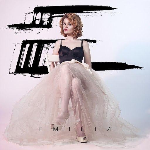 Emilia альбом E