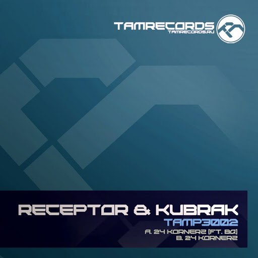 Receptor альбом 24 Kornerz