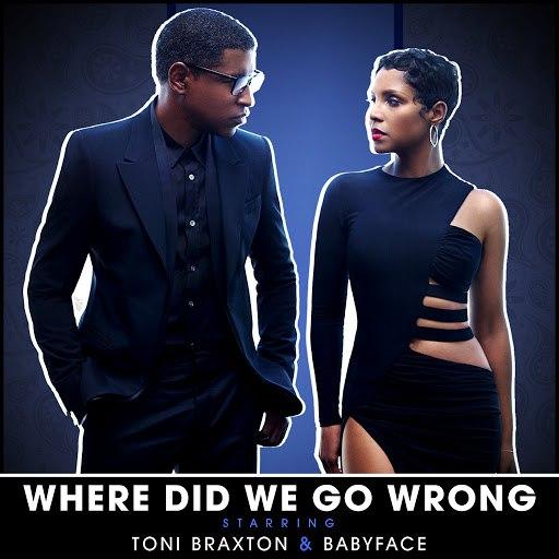 Toni Braxton альбом Where Did We Go Wrong?