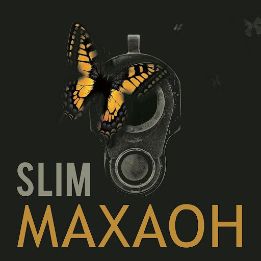 Slim альбом Махаон