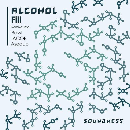 Fill album Alcohol - EP