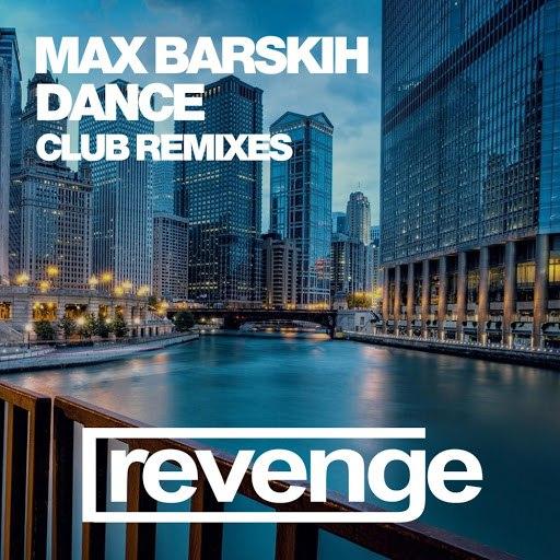 Макс Барских альбом Dance (Remixes)