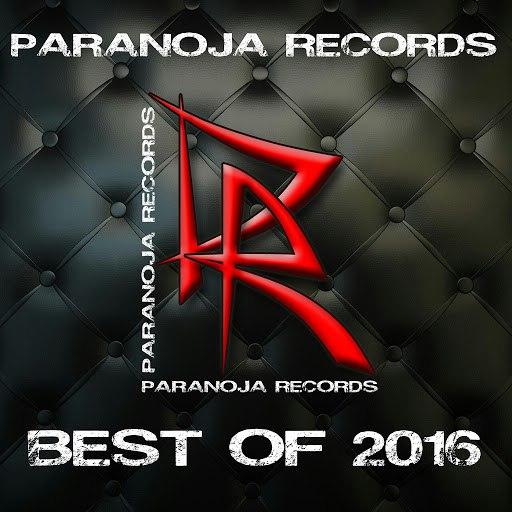 Various Artists альбом Paranoja Records: Best of 2016