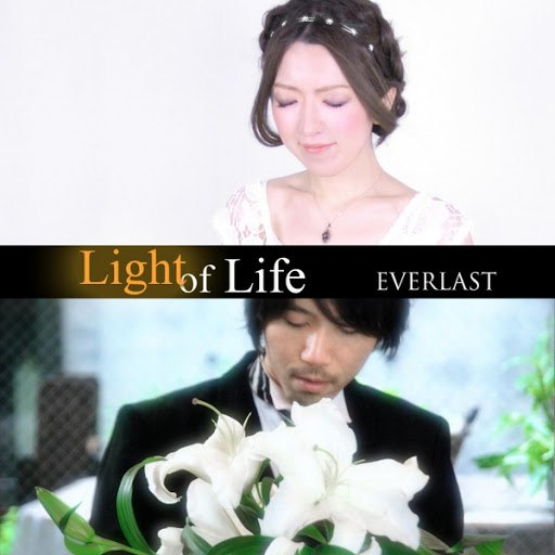 Everlast альбом Light of Life