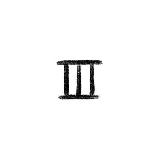 Netsky альбом 3