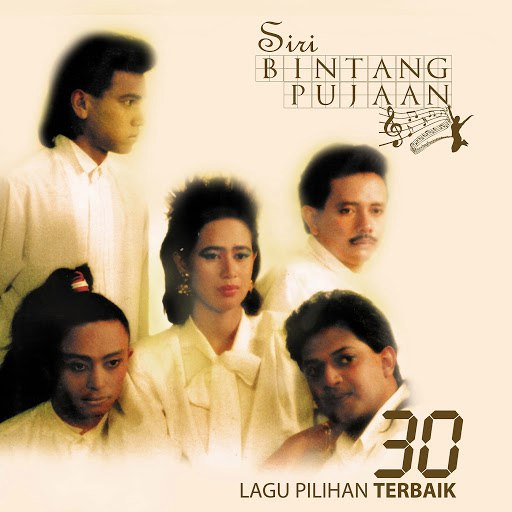 Freedom альбом Siri Bintang Pujaan
