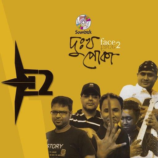 FACE2FACE альбом Dukkho Poka
