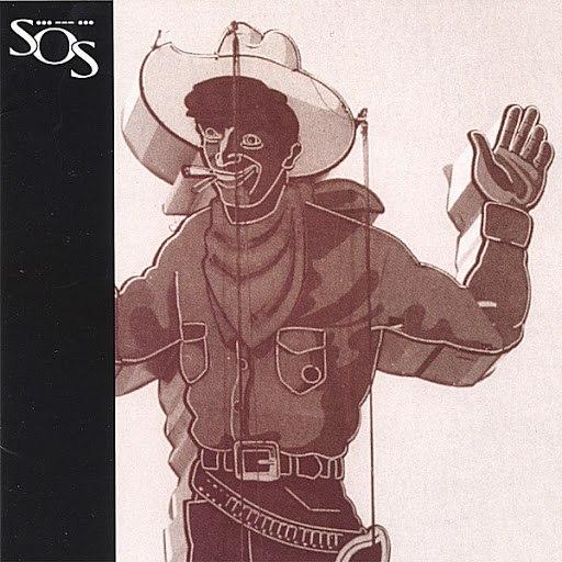 SOS альбом Adios Bandito