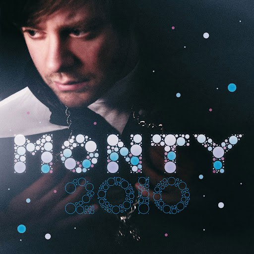 Monty альбом 2010