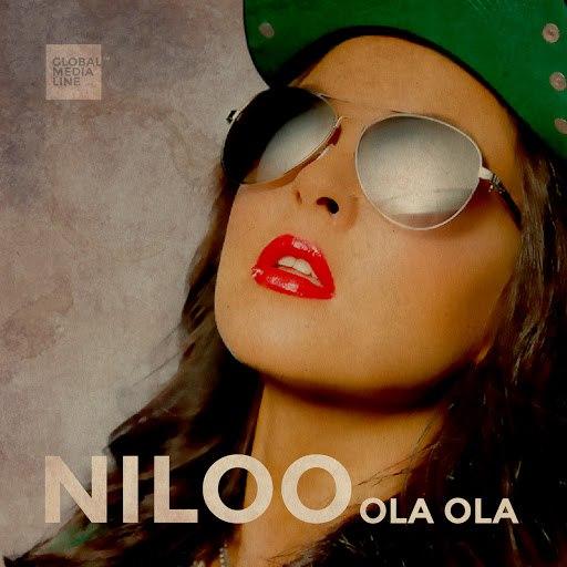 Niloo альбом Ola Ola