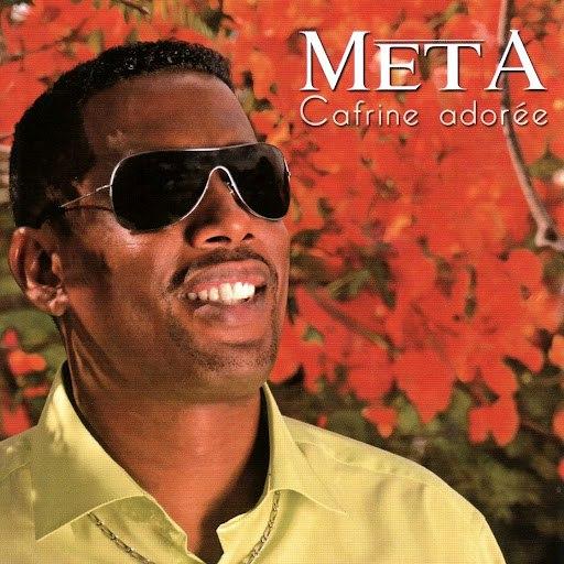 Meta альбом Cafrine adorée