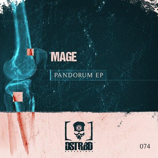 Mage альбом Pandorum EP