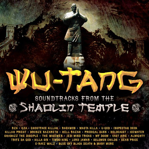 Wu-Tang Clan альбом Soundtracks from the Shaolin Temple