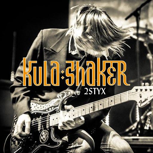 Kula Shaker альбом 2 STYX