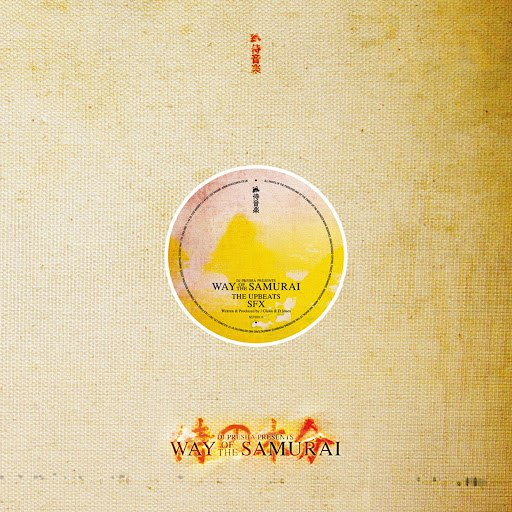 The Upbeats альбом Way of the Samurai Sampler 2