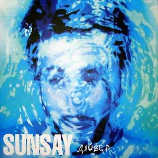 SunSay