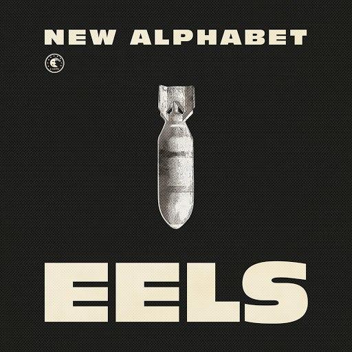 eels альбом New Alphabet