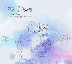 Sungha Jung альбом The Duet