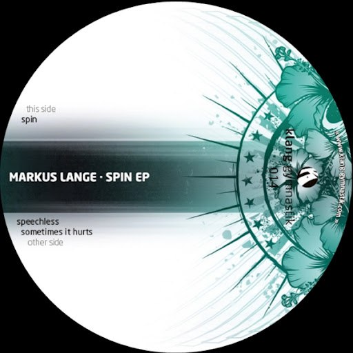 Markus Lange альбом Spin EP - EP