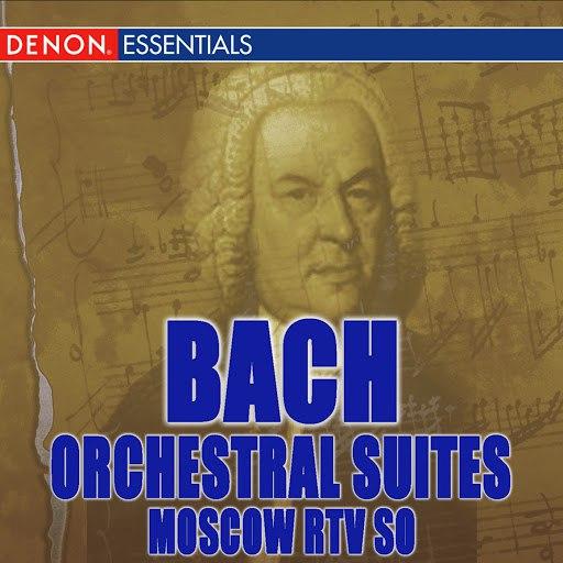 Johann Sebastian Bach альбом Bach: Orchestral Suites Nos. 1 - 3