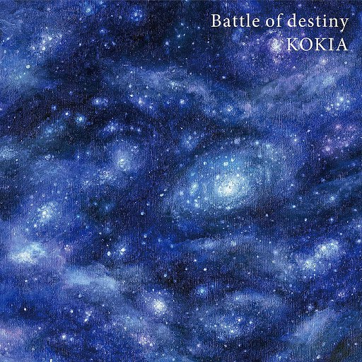 KOKIA альбом Battle of destiny