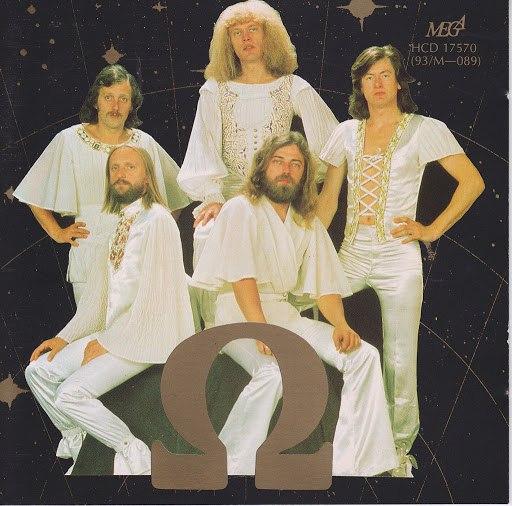 Omega альбом Csillagok útján