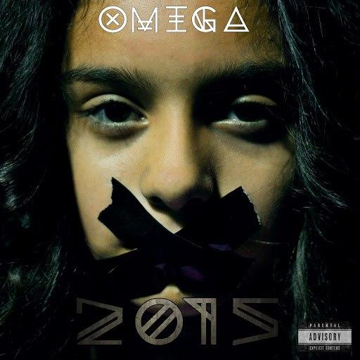 Omega альбом 2015