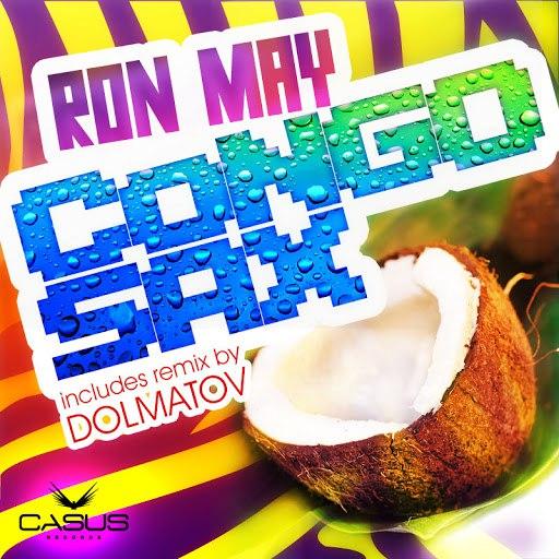Ron May альбом Congo Sax