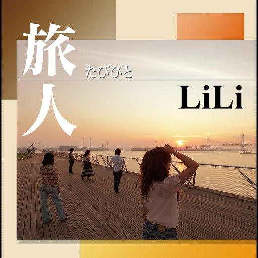 Lili альбом Tabibito