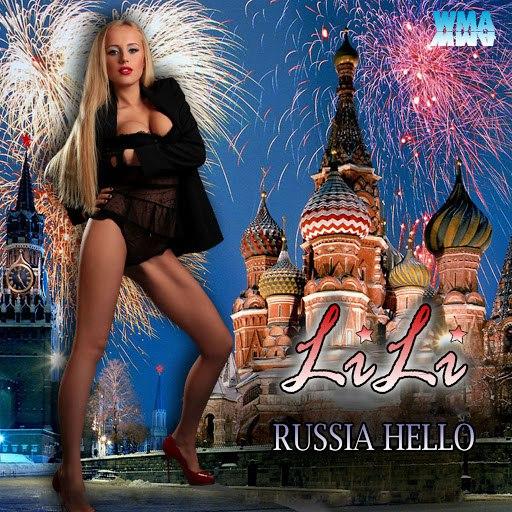 Lili альбом Russia Hello