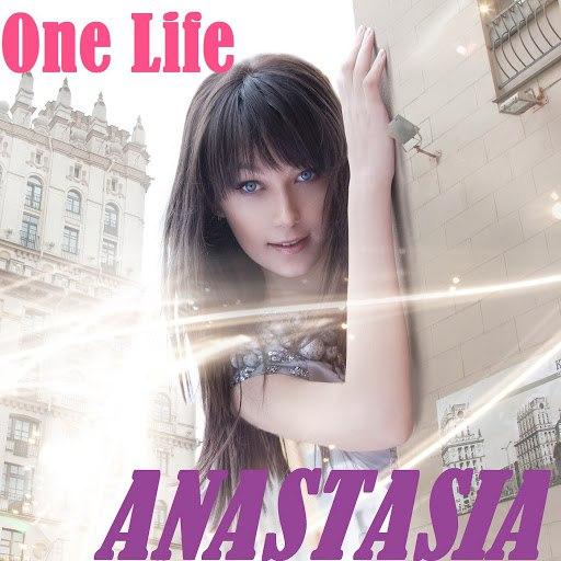 Анастасия альбом One Life