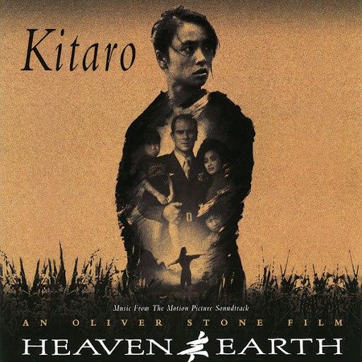 Kitaro альбом Heaven & Earth: Original Soundtrack