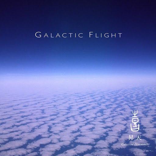 Kitaro альбом Celestial Scenery: Galactic Flight, Volume 9