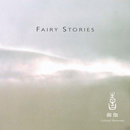 Kitaro альбом Celestial Scenery: Fairy Stories, Volume 7