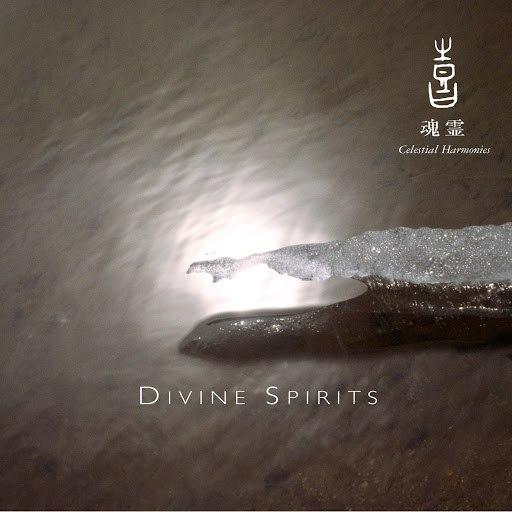 Kitaro альбом Celestial Scenery: Divine Spirit, Volume 8